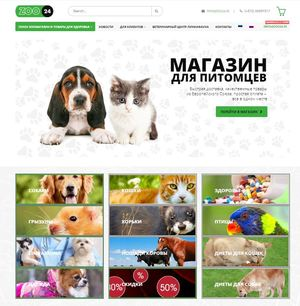 Лечебные диеты Royal Canin. Specific, Virbac, Hills, ProPlan, Sanimed